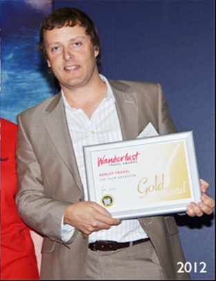 Wanderlust Gold Award